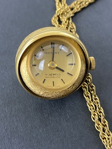 Novelty Rotary Ball Pendant Watch and Chain